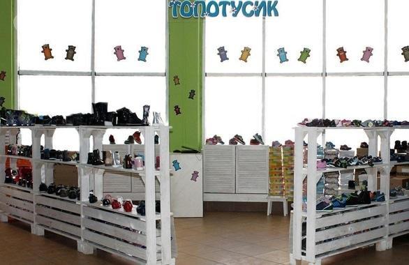 Фото 5 - Магазин детской обуви Топотусик