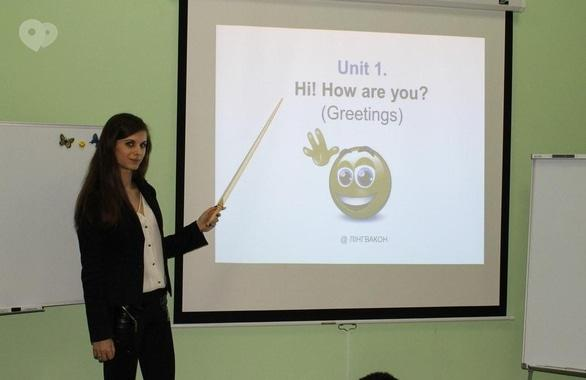 Фото 3 - Навчальні курси англійської мови Лінгвакон
