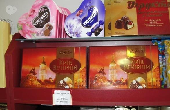 Фото 3 - Магазин Киевский