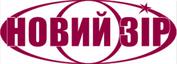 Логотип Новий Зір, офтальмологічний центр