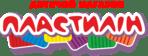 Пластилин, детский магазин