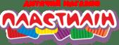 Логотип Пластилин, детский магазин