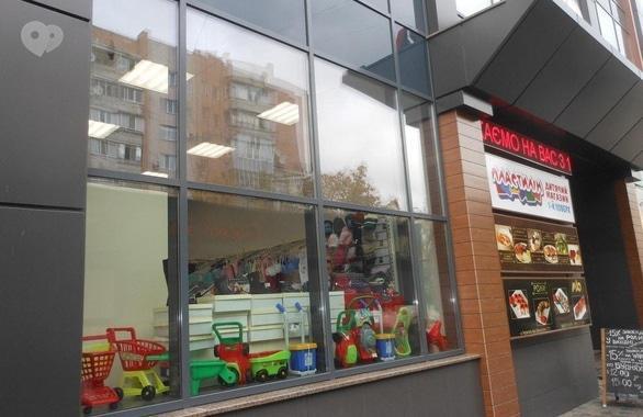 Фото 2 - Детский магазин Пластилин