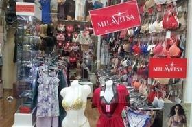 МИЛАВИЦА, Розничная продажа белья