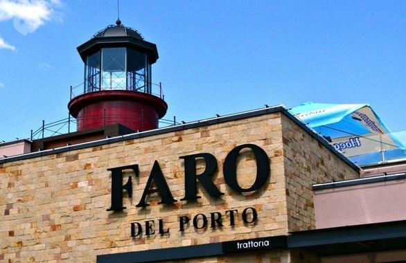 Фото 6 - Траторія Faro del porto