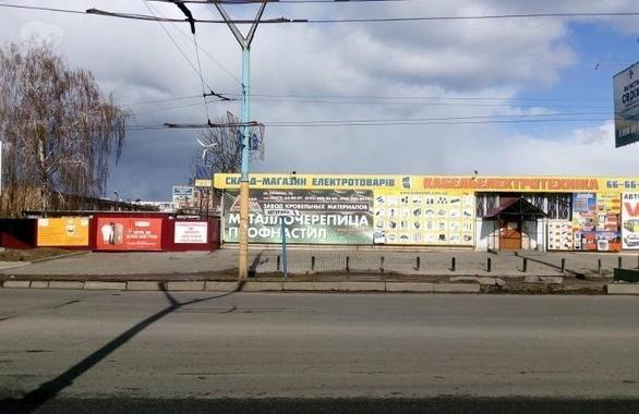 Фото 2 - Магазин-склад кабельно-провідникової та електротехнічної продукції КабельЕлектроТехніка