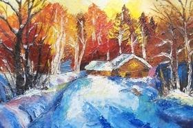 Мастерская Фюзен, художественный салон