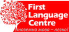 Логотип First Language Centre, центр иностранных языков