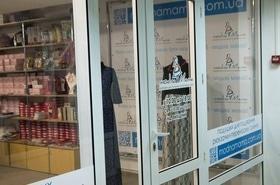 ModnaMama, интернет-магазин