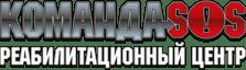 Логотип Команда SOS, реабилитационный центр