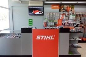 Добрий господар, магазин ручних, акумуляторних, бензинових і електроінструментів STIHL та VIKING