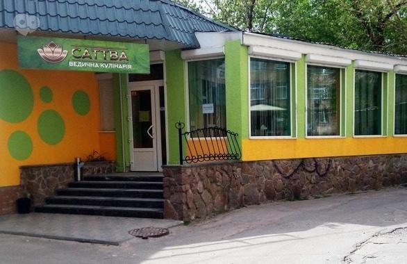 Фото 1 - Кафе-ресторан Саттва