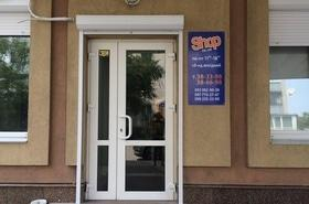 Shop.ck.ua, интернет-магазин