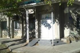 Центр Здоров'я і Правильного Харчування, навчально-консультаційний центр