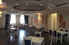 Білий дім, ресторан грузинської кухні