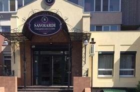 SAVOIARDI, студия здоровья, красоты и стиля