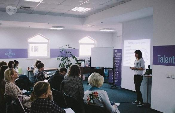 Фото 1 - Студия бизнес-коучинга ирины подгорецкой Training Space