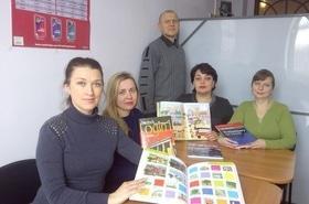 ЭВРИКА, учебный центр от Международной Организации Прикладного Образования
