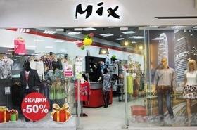 MIX, женская одежда и аксессуары
