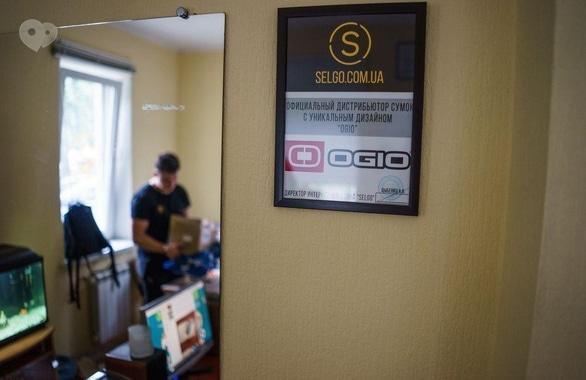 Фото 2 - Интернет-гипермаркет SELGO.COM.UA