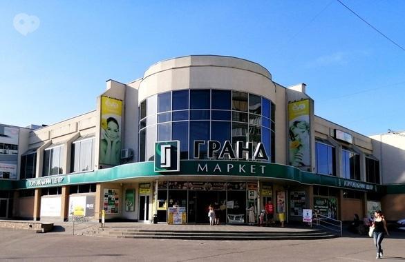 Фото 2 - Сеть супермаркетов Гранд Маркет