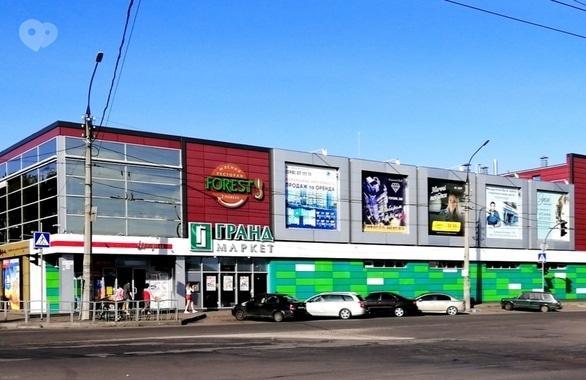 Фото 3 - Сеть супермаркетов Гранд Маркет