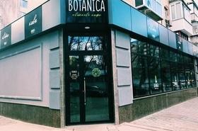 Botanica, цветочное кафе