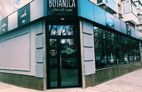 Фото 1 - Цветочное кафе Botanica