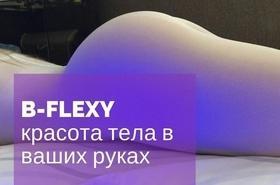 B-Flexy, студія корекції фігури