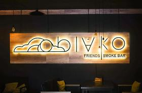 Oblako, lounge-bar