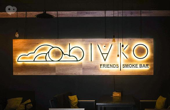 Фото 1 - Lounge-bar Oblako