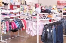 Хата-Малята, детский магазин