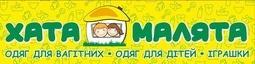 Логотип Хата-Малята, детский магазин
