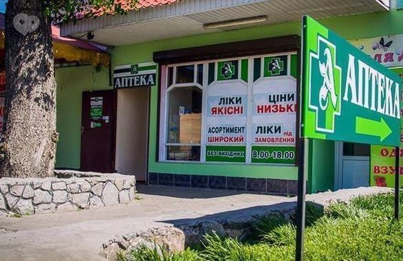 Фото 3 - Сеть аптек АВИЦЕНА