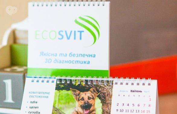Фото 3 - Кабинет диагностики EcoSvit