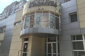 Казанова, салон красоты и эстетической косметологии