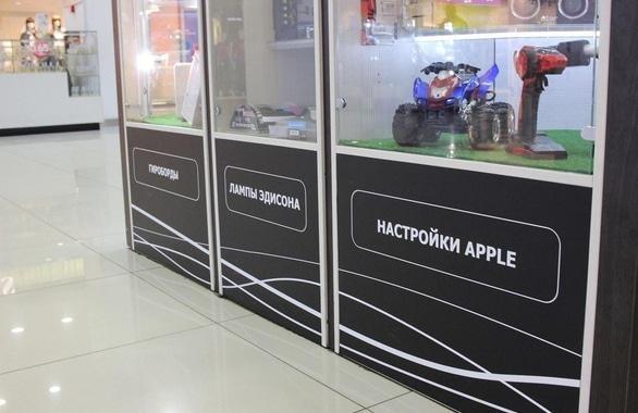 Фото 6 - Магазин техники и аксессуаров для iphone MacsStore