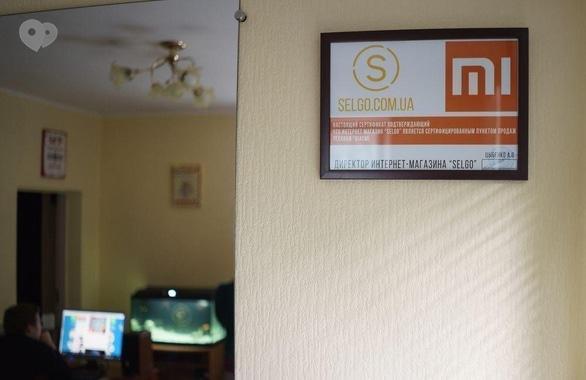 Фото 7 - Интернет-гипермаркет SELGO.COM.UA