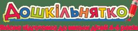 Логотип Дошкільнятко, центр подготовки детей к школе