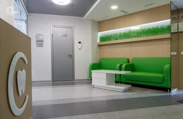 Фото 3 - Стоматологічна клініка Стомадеус