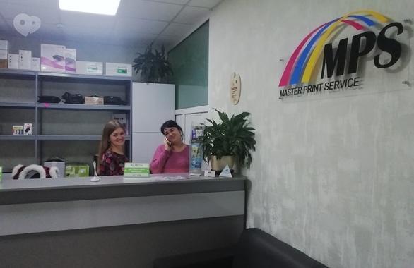 Фото 2 - Сервисный центр Мастер Принт Сервис