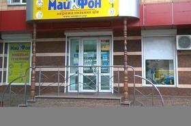 МайФон, интернет-магазин смартфонов, планшетов