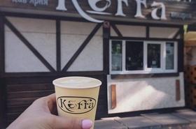 Kaffa, кофейня-пекарня