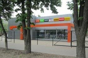 Центр инструментов, сеть магазинов, сервис, официальный дилер STIHL и VIKING