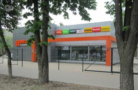 Фото 1 - Мережа магазинів, сервіс, офіційний дилер stihl та viking Центр інструментів