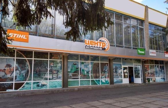 Фото 11 - Мережа магазинів, сервіс, офіційний дилер stihl та viking Центр інструментів