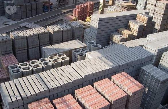 Фото 2 - Склад строительных материалов Строительная площадка Проминбуд