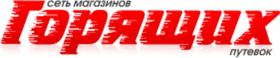 Логотип МИРА, сеть магазинов горящих путевок, турагентство