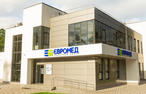 Фото 7 - Медицинский центр ЕВРОМЕД