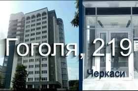Надия, строительная компания